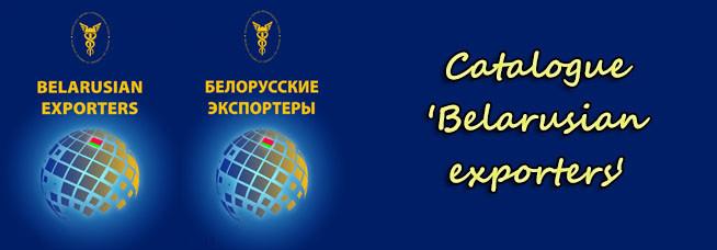 Belorusskie-yeksportery_2