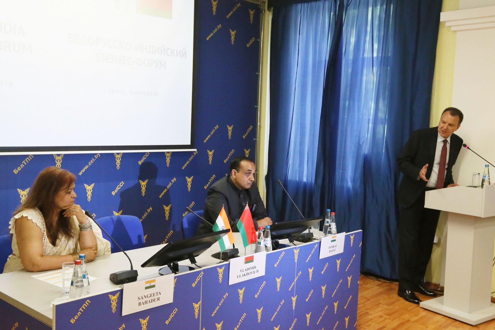 222621,08 Белорусско-индийский бизнес-форум прошел в Минске