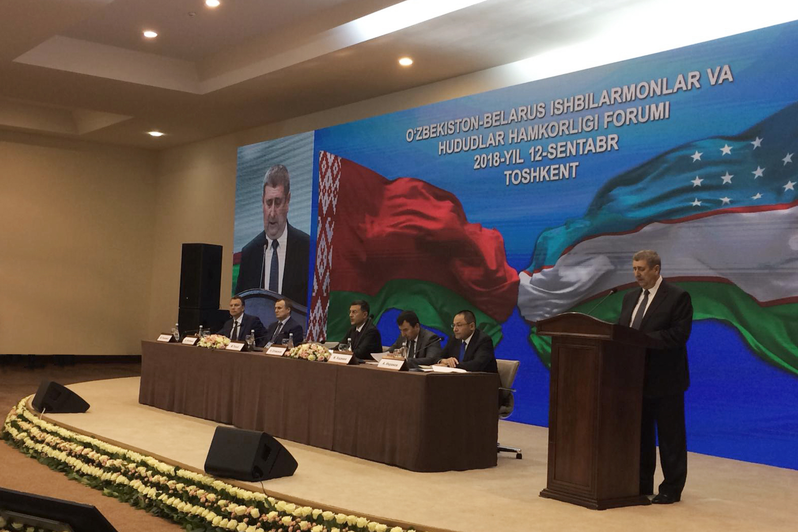 belarus_uzbekistan_busines_forum_12_09_2018_main_2