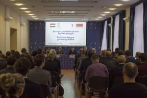 belorussko_vengerskiy_forum_06_11_2018 018