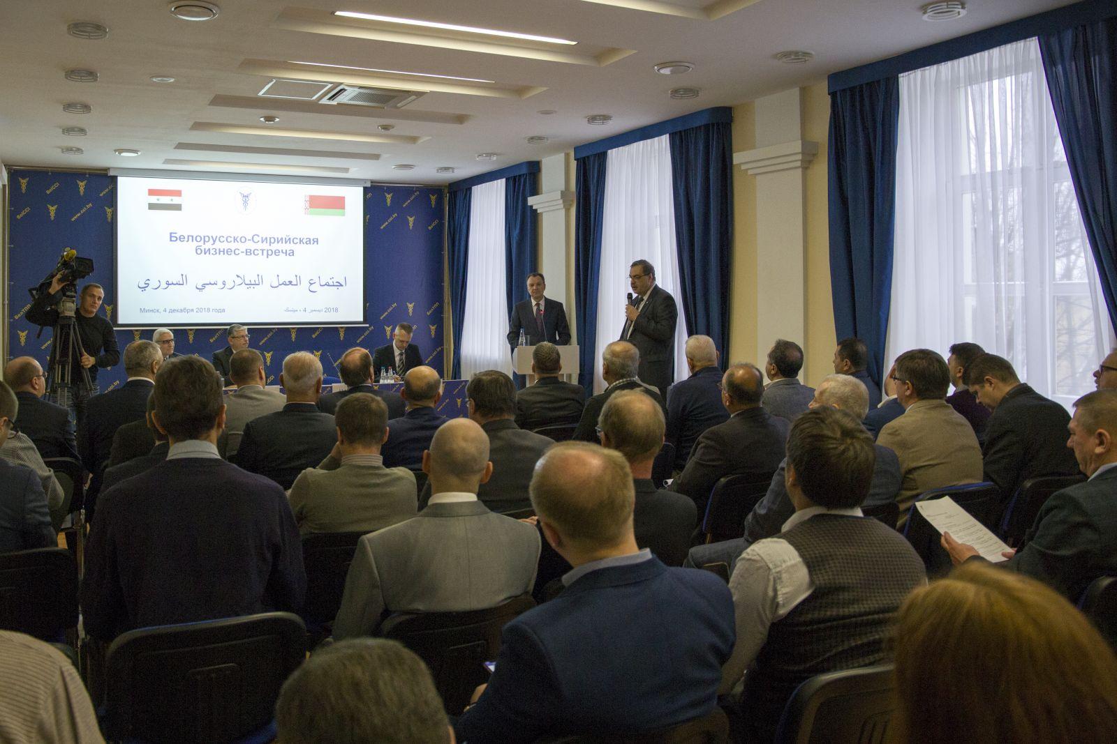 белорусско-сирийская бизнес-встреча 4_12_2018 016