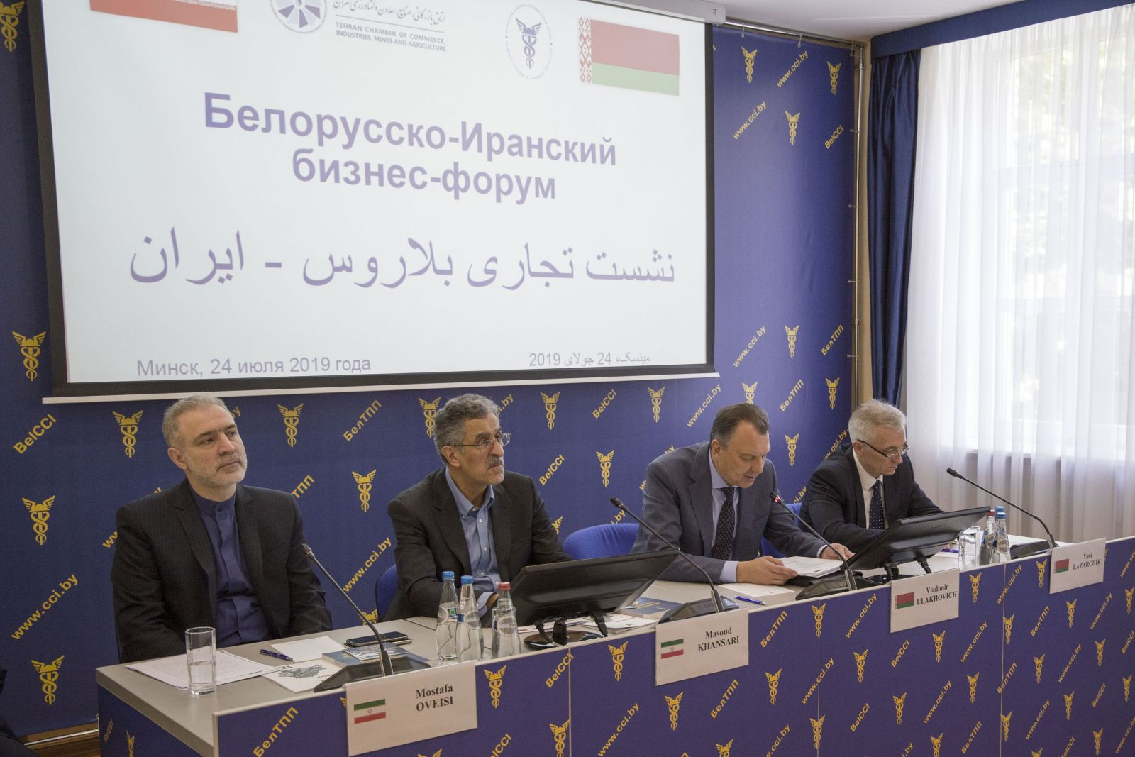 belarus_iran_forum_24_07_2019 135