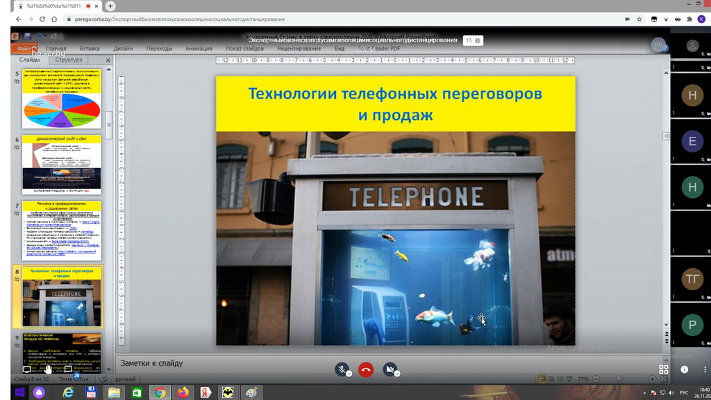 Вебинар-фото-на сайт_новый размер